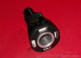 Mobility Digest Review: Car Charger with 4 USB Ports and 1 Cigarette Socket