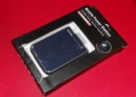 High Capacity External Portable Battery for iPhone / iPod Review @ DragonSteelMods