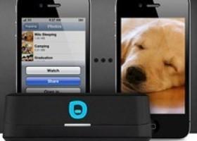 Pogoplug Introduces New Hardware – Pogoplug Mobile