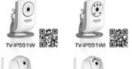 TRENDnet Ships Four New IP Cameras