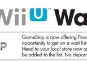 GameStop Opens Exclusive Wii U Wait List to PowerUp Rewards Members