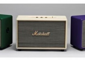 Marshall Announces Hanwell Limited Heritage Colourways Amps