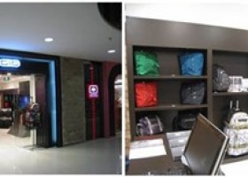OGIO Opens Second Retail Store in China