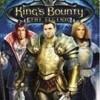 Weekly Steam Game Giveaway Kings Bounty The Legend @ TestFreaks