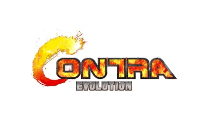 logo_Contra_english_White (1)