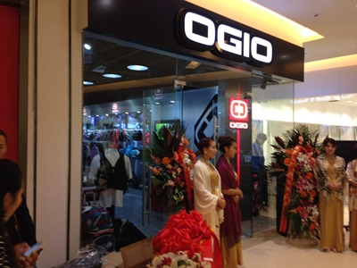 OGIO-Biejing2