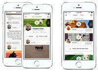 Petcube-app-snip