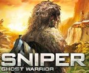 snipergwgoldbox