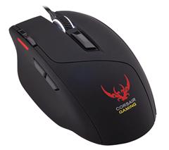 Corsair-Gaming-Sabre-Optical-RGB