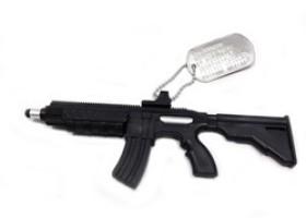 The Gun Stylus Assault Rifle Edition