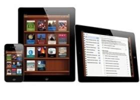 Apple Unveils All-New iTunes U
