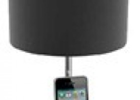 iBRIGHT LLC Introduces A New Range of iPhone Docking Stations
