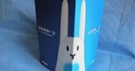 Karotz Smart Rabbit Review @ TestFreaks