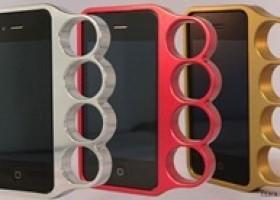 New Brass Knuckles iPhone Case Design