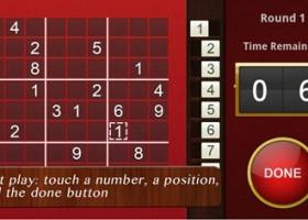 Free App: SudokuPDQ