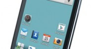 U.S. Cellular Intros Huawei Ascend Y