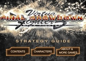 SEGA Announces Virtua Fighter 5 Final Showdown Tournament