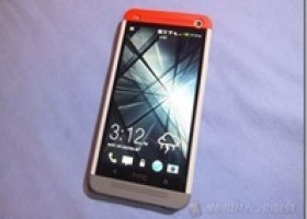 HC C840 Genuine HTC One Double Dip Hard Shell Case Review at Mobility Digest