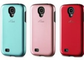 Acase Unveils Supreme Pro Cases for Samsung Galaxy S4