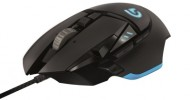 Logitech Launches G Tunable Gaming Mouse
