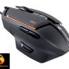 Cougar 600M Gaming Mouse Review @ Kitguru