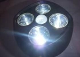 Anear Led Ultra Bright Wireless Weatherproof Spotlight Review @ Technogog