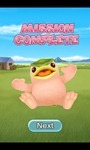 My_Monster_Rancher__20