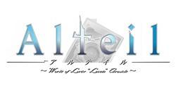 AL_logo2