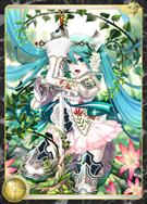 card1025B