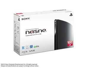 nasne-picture-1