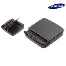genuine-samsung-galaxy-s3-holder-and-battery-charger-eb-h1g6llegstd-p35104