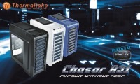 Pursuit new Gaming Chassis from Thermaltake, Chaser A31 shows no Fear