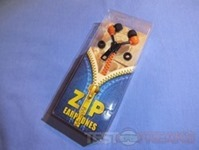 zip1_thumb
